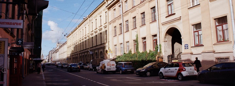 Eine Straße in St. Petersburg
